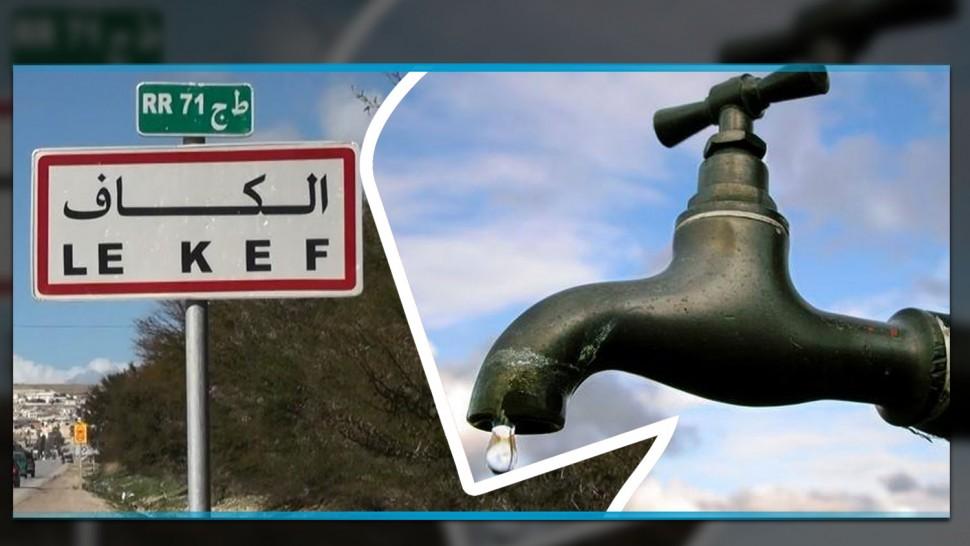 أزمة الماء بصفاقس