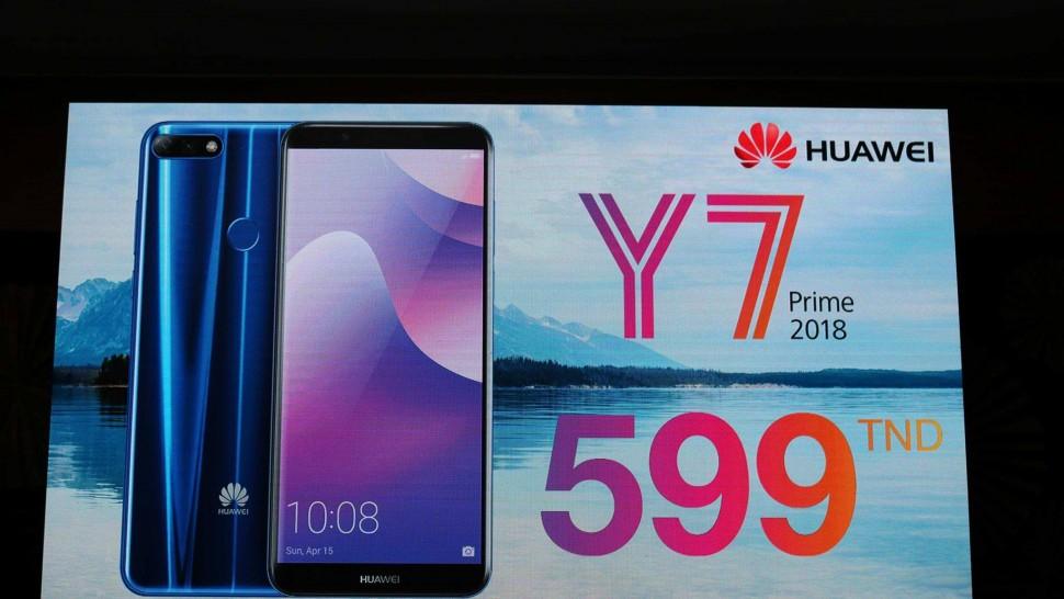 Y7 Prime 2018 من Huawei جاهز للطلب المسبق