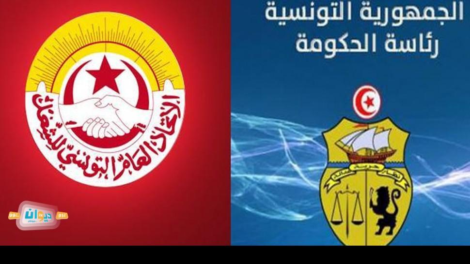 الحكومة واتحاد الشغل بتونس