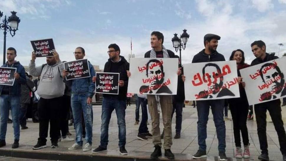 وقفة احتجاجية ضدّ يوسف الشاهد