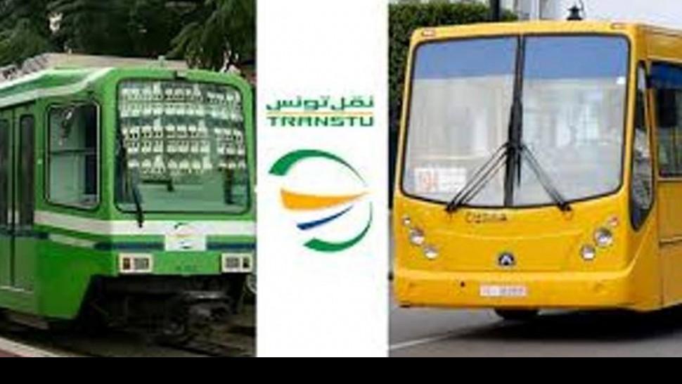 اضراب النقل تونس العاصمة