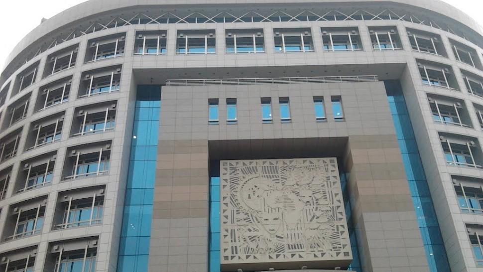 البنك الإفريقي للتصدير والاستيراد