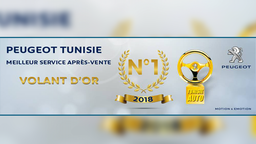VOLANT D'OR 2018