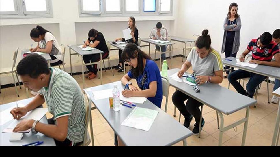 تلاميذ تونس