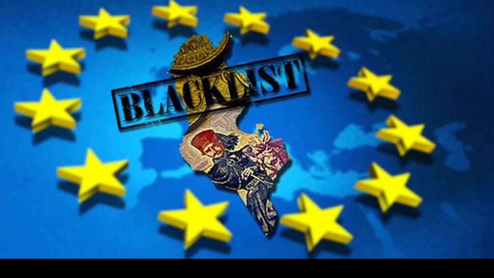 تونس بالقائمة السوداء