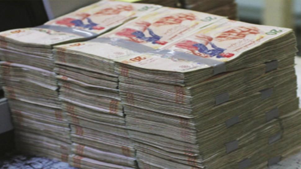 قضية تهريب 120 مليارا الى بنما ...حجز وثائق هامة وسرية