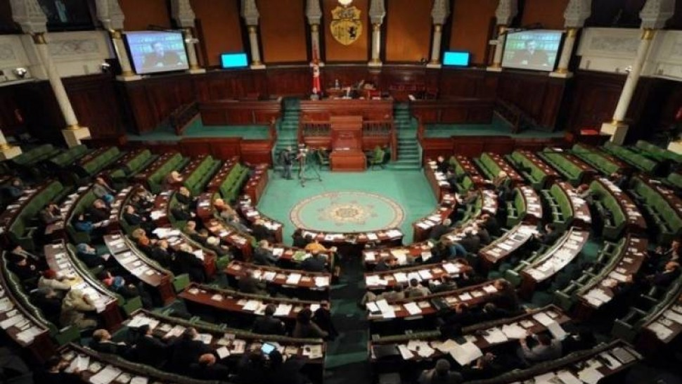 جلسة ،البرلمان،وزير التربية