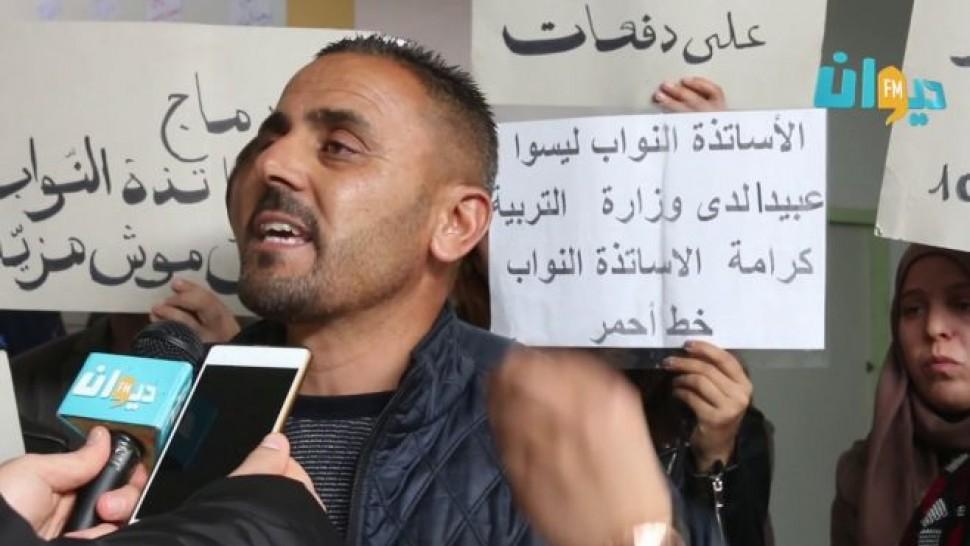 الأساتذة النواب يتوجّهون نحو وزارة التربية للمطالبة بالإدماج
