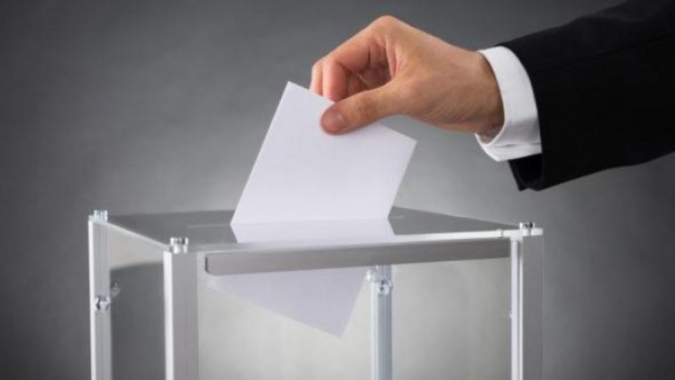 الاعلان ،روزنامة،الانتخابات المقبلة