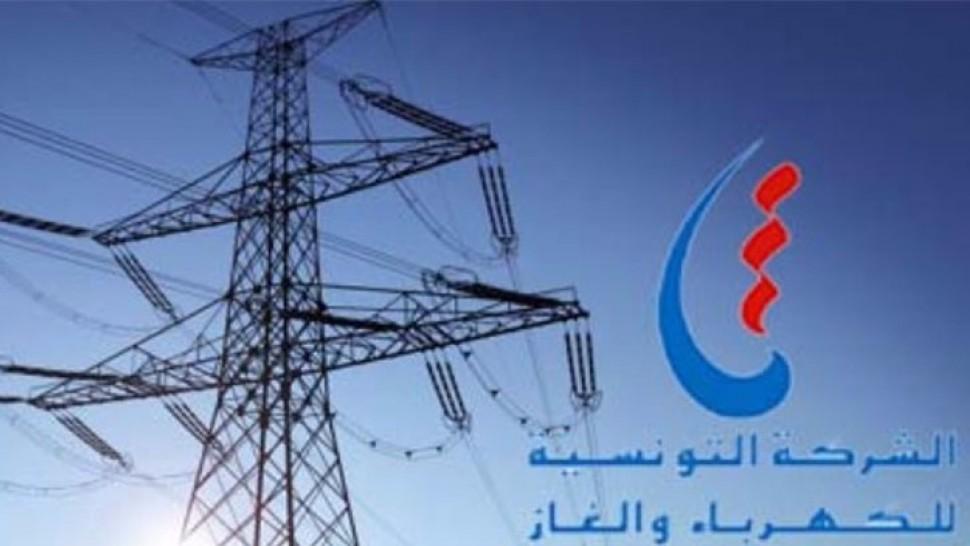 جامعة الكهرباء والغاز،وضعية مالية حرجة،الستاغ