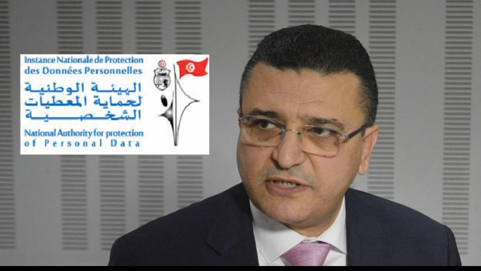 رئيس الهيئة الوطنية لحماية المعطيات الشخصية شوقي قداس