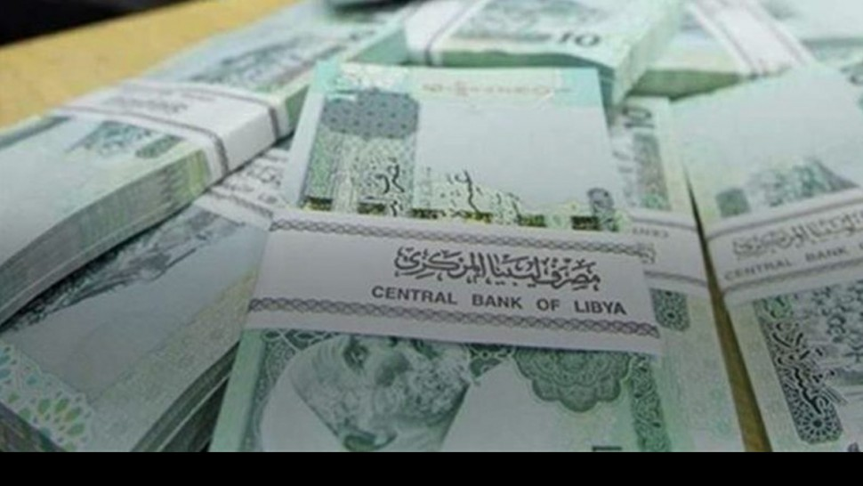 أموال ليبية