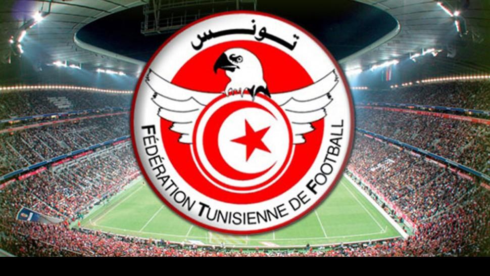 السوبر التونسي: الجامعة تخرج عن صمتها وتردّ على الاتهامات..