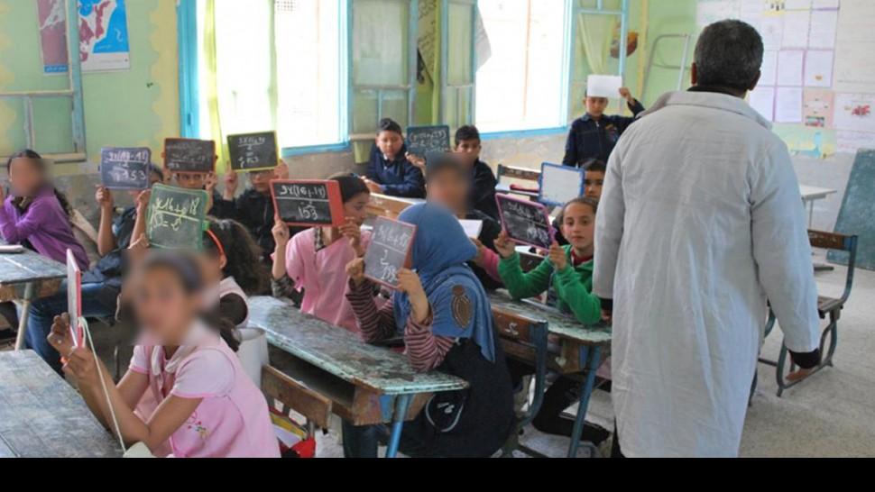 التعليم الاساسي تونس