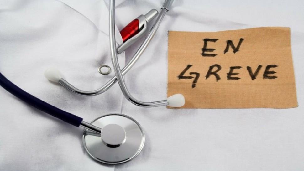 اضراب في المؤسسات الاستشفائية