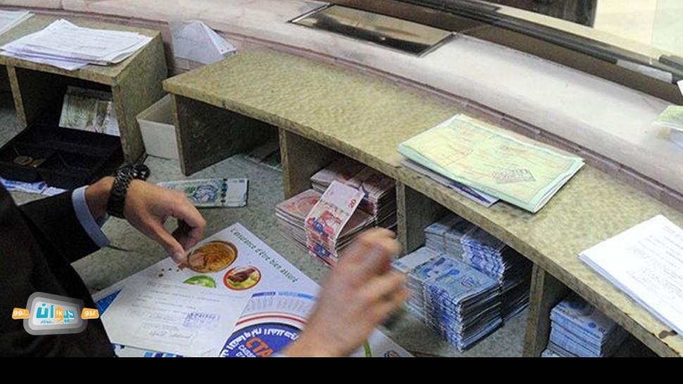 بنوك تونس