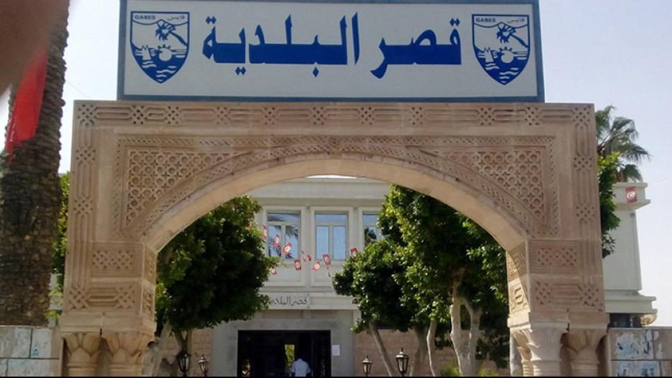 قابس: القضاء الاداري يلغي قرارا بهدم معلم تاريخي صادر عن بلدية المكان