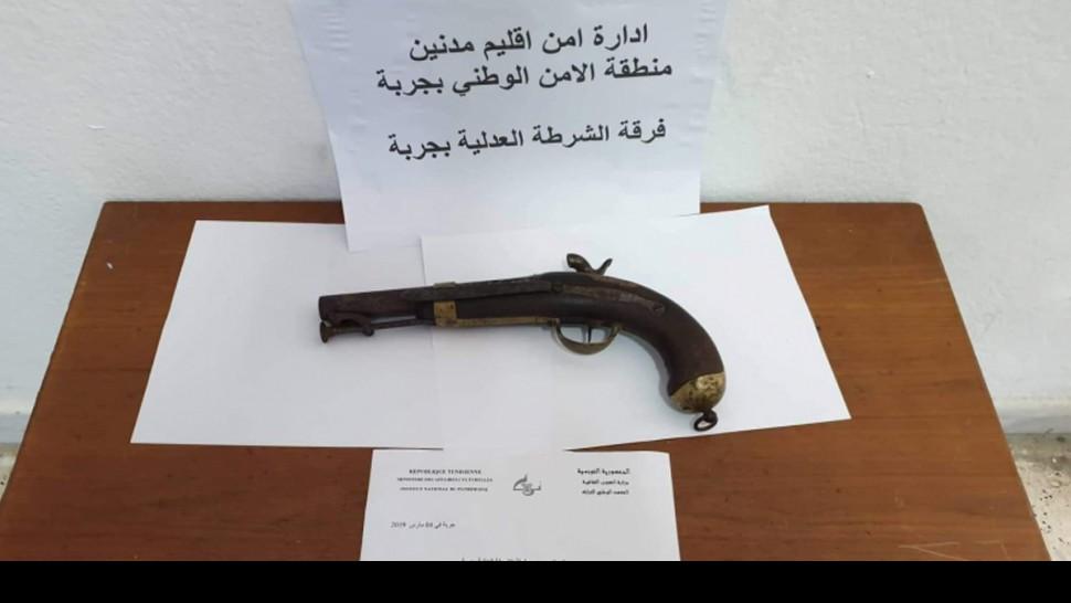 سلاح ناري أثري
