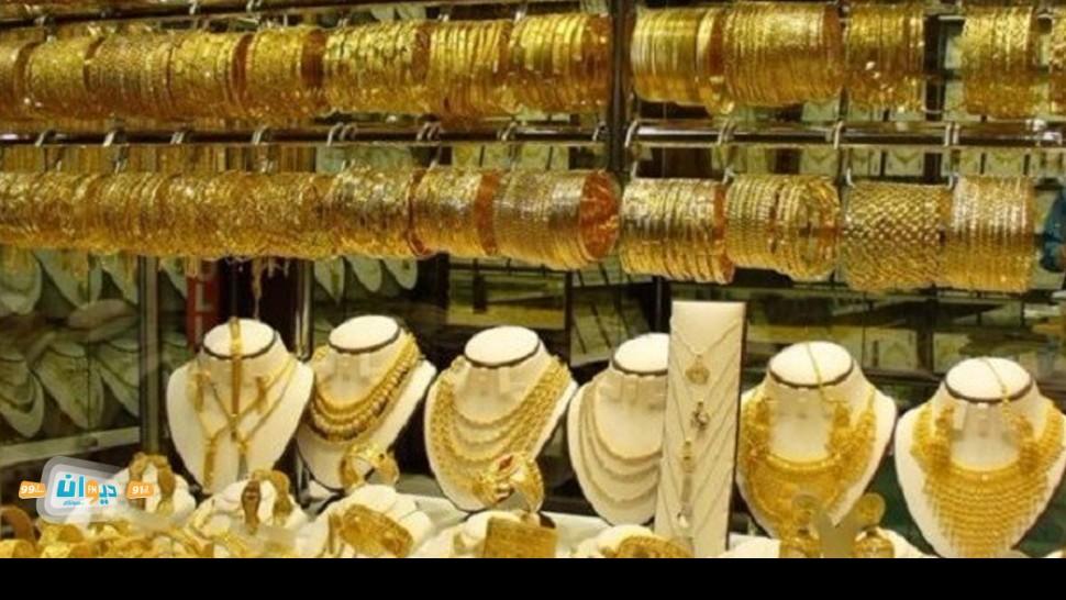 تجار المصوغ تونس
