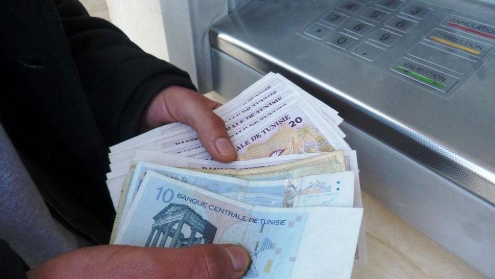 جلسةوزارة الداخلية الاجراءات الامنية المؤسسات البنكية
