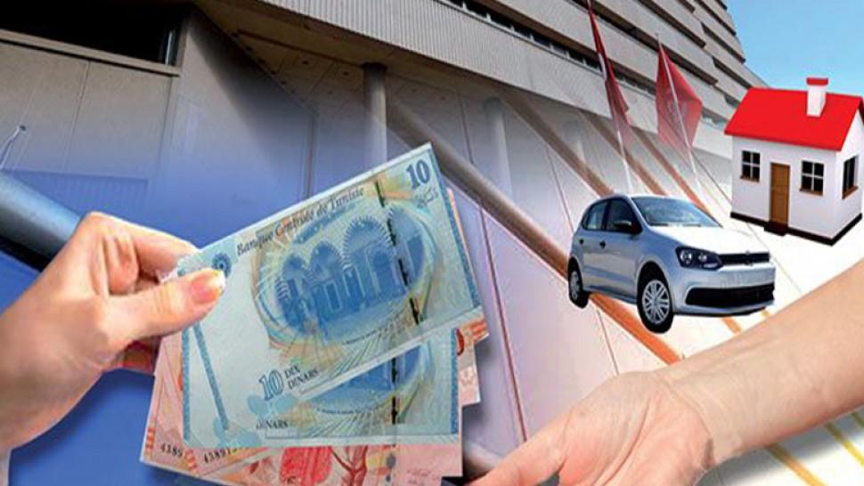 القروض في تونس