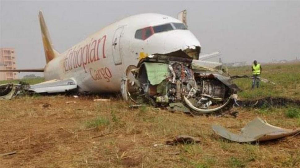 هوية التونسي  تحطم طائرة أثيوبية