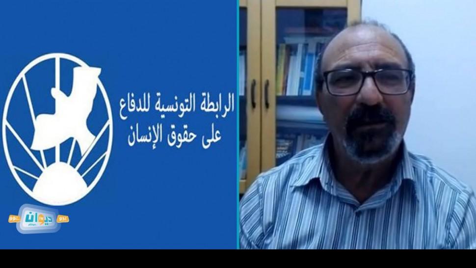 جمال مسلم رئيس الرابطة التونسية للدفاع عن حقوق الانسان