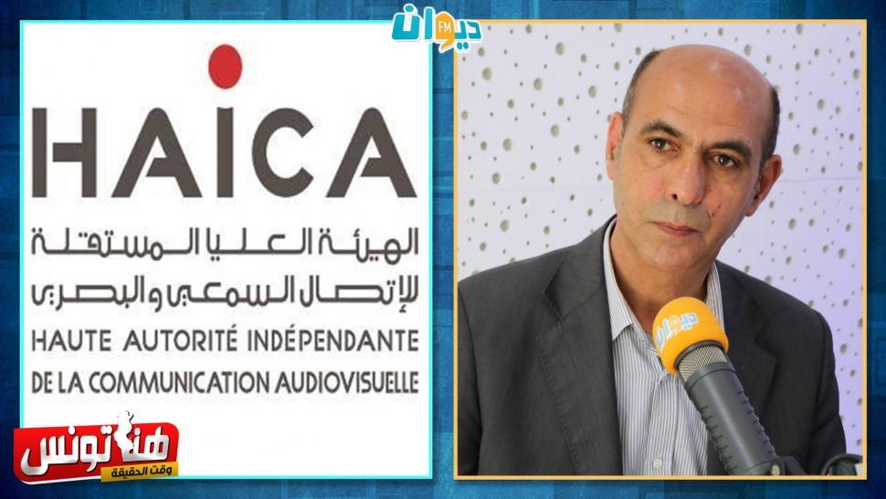 عادل بصيلي عضو هيئة الاتصال السمعي البصري
