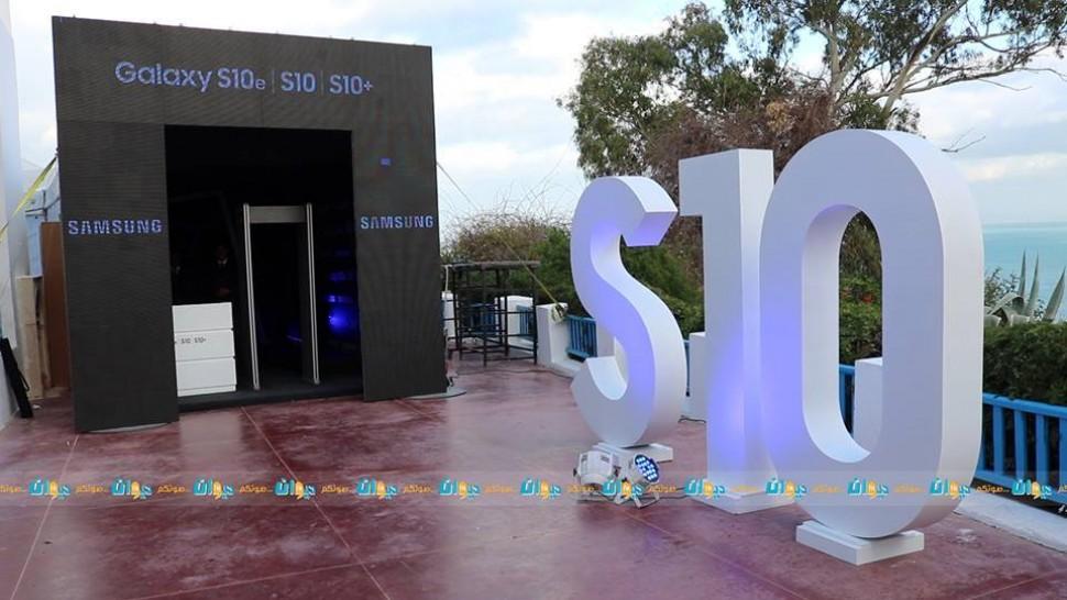 سامسونغ  تطلق ثمرة 10 سنوات من الابتكارات ''S10Galaxy''  التكنولوجية