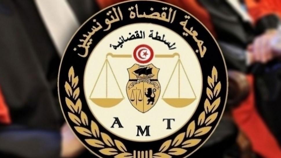 جمعية القضاة: الضغوطات المسلطة على القضاة تمثل تعديا صارخا على استقلال السلطة القضائية