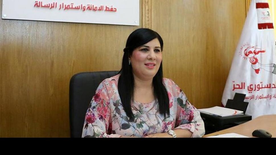 عبير موسي: الجنوب التونسي وطني دستوري