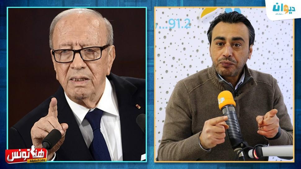 جوهر بن مبارك والباجي قائد السبسي