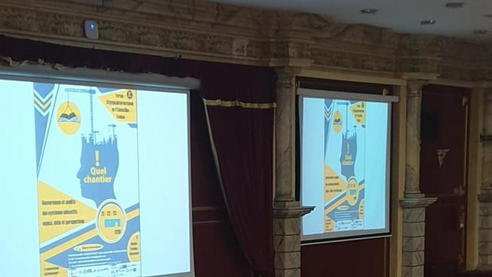 انطلاق فعاليات المنتدى الدولي الثاني لحوكمة التربية في تونس (صور)