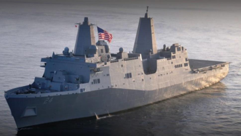 سفينة حربية امريكية