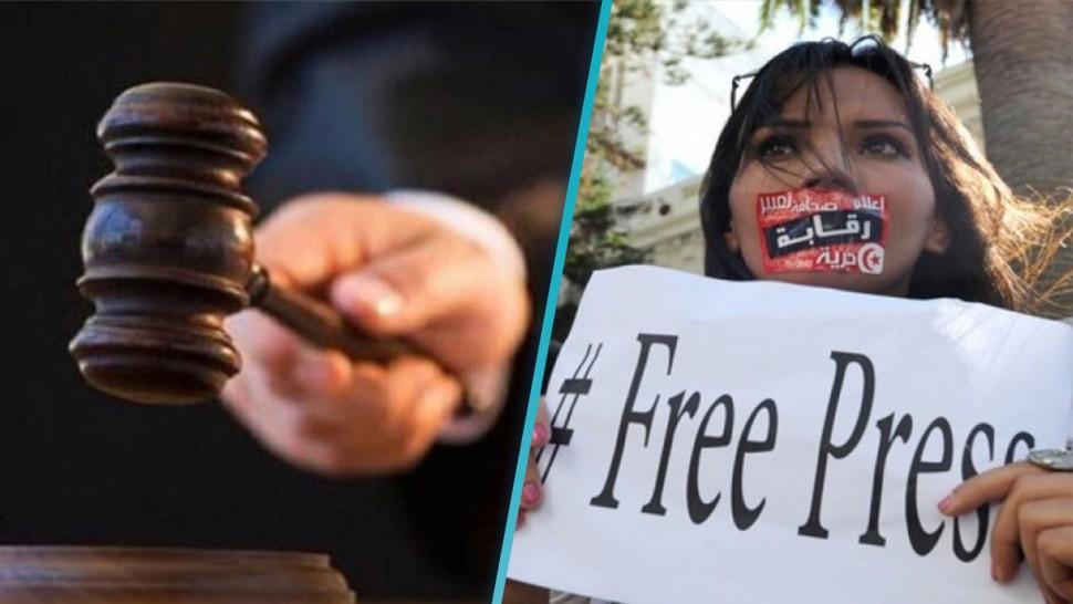 نقابة الصحفيين التونسيين توجّه انتقادات شديدة للنيابة العمومية