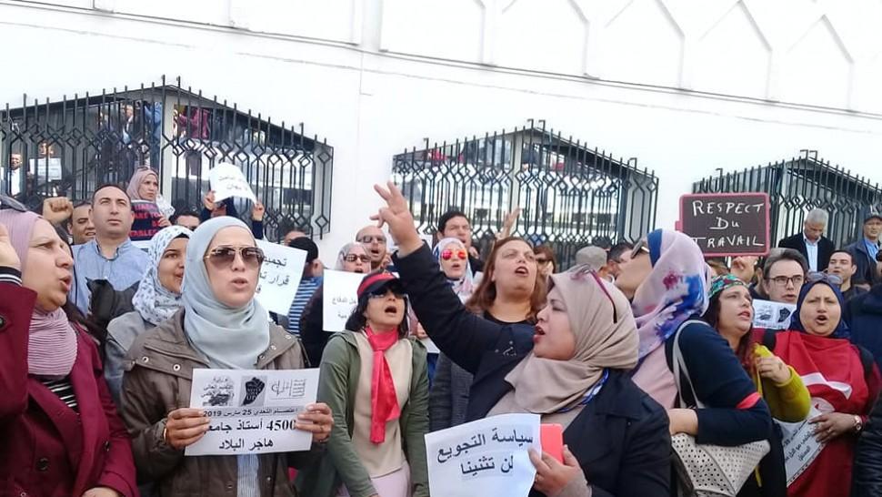 نجم الدين جويدة: 'تجميد أجور الأساتذة الجامعيين المضربين لن يثنينا عن مواصلة نضالنا '