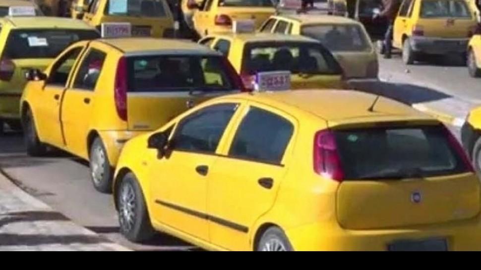 التاكسي تونس