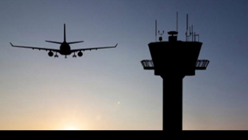 الملاحة الجوية بتونس