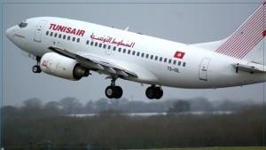 بعد قرار غلق مطار أتاتورك ... الخطوط التونسية تغيّر رحلاتها باتجاه مطار إسطنبول الجديد