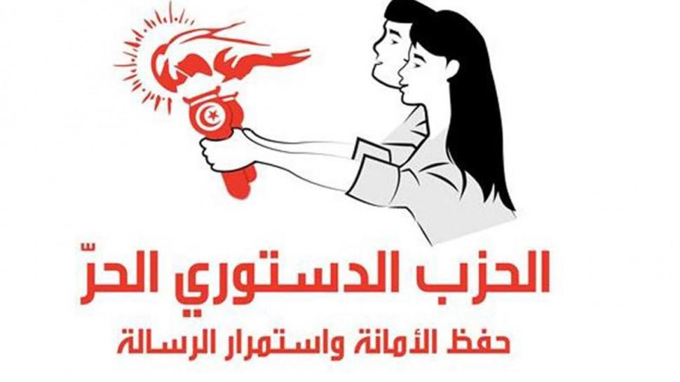 الصحبي عتيق الحزب الدستوري الحر خارج التاريخ