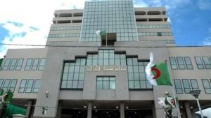 القضاء الجزائري