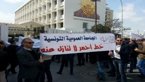 أساتذة اتحاد 'إجابة' ينفذون مسيرة وطنية