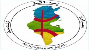 حركة 'آ كال': حزب جديد ينوي المشاركة في الانتخابات التشريعية والرئاسية