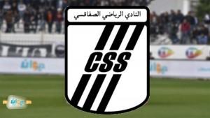 تشكيلة النادي الصفاقسي أمام قوافل قفصة