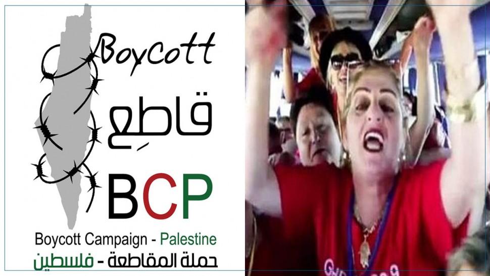 حملة المقاطعة - فلسطين تدين الزيارات التطبيعية من الكيان الصهيوني لتونس
