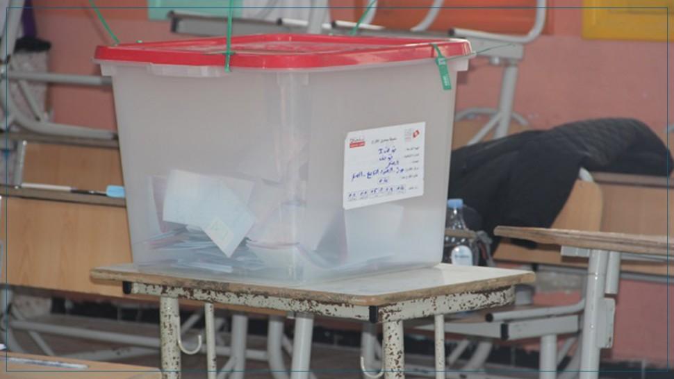 التنقيحات المدخلة على القانون الانتخابي