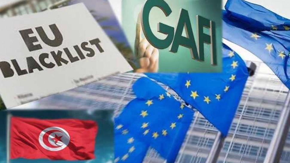 مجموعة العمل المالي ''غافي'' تنظر غدا في ملف تونس
