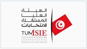 هيئة الانتخابات: البت في الاشكال الذي تواجهه الجبهة الشعبية سيكون بعد غلق باب الترشحات