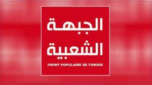 منسّق الجبهة بصفاقس: الفريق الحاكم يحاول غلق قوس الثورة