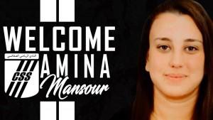 أمينة منصور